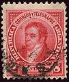 1891issue 8c Argentina Yv81 Mi77.jpg
