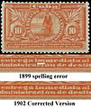 1899and1902-SpecialDelivery-Error.jpg