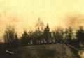 1917 р. с.Бужок.png