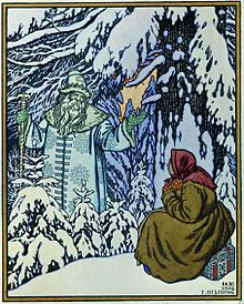 "Father Frost, a fairy tale character made of ice, acts as a donor in the Russian fairy tale ""Father Frost"". He tests the heroine, a veiled young girl sitting in the snow, before bestowing riches upon her."