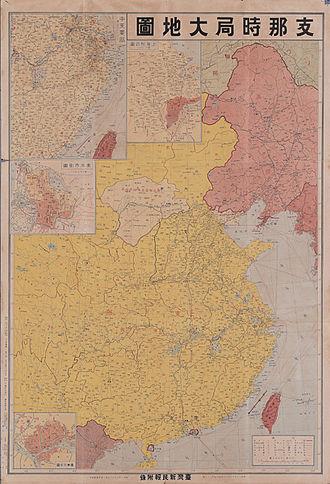 "Shina (word) - A 1937 Japanese map of ""Shina"""