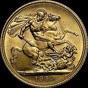 золотая монета 1959 года с изображением воина верхом на лошади, атакующего дракона на земле