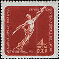 1961 CPA 2571.jpg