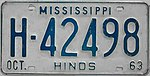 1963 Mississippi license plate.jpg