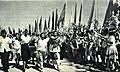 1965-9 1965 邓颖超率队访问坦桑尼亚.jpg