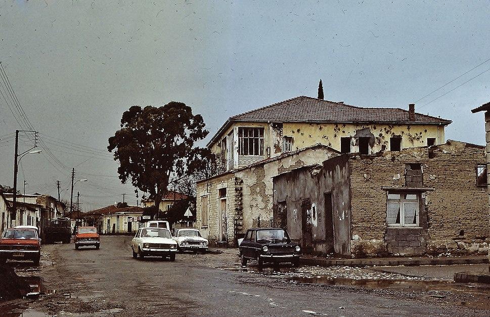 1969 Nicosia Cyprus 8381207377