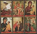 1972. Stamps of Ajman. Moscow School paintings of Saints 2.jpg