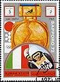 1972 stamp of Ajman Hildgartner+Plaikner.jpg
