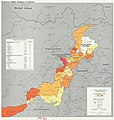 1982 Pakistan Afghan Refugees (30796774281).jpg
