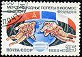 1988 CPA 6006.jpg