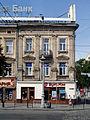 1 Doroshenka Street, Lviv (01).jpg