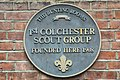 1st Colchester Plaque - geograph.org.uk - 1459151.jpg