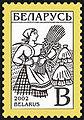 2002. Stamp of Belarus 0458.jpg