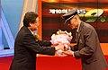 2005년 4월 29일 서울특별시 영등포구 KBS 본관 공개홀 제10회 KBS 119상 시상식DSC 0104.JPG