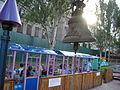 2005. Донецк 169.jpg