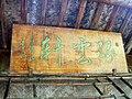 200705 紫竹院 026.jpg