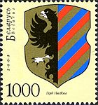 2008. Stamp of Belarus 25-2008-09-16-m758.jpg