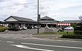 20080927道の駅とうじょう01.jpg