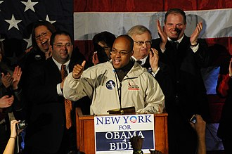 Antoine Thompson - Thompson speaks on the night of the 2008 United States presidential election at the Erie County Democratic Headquarters.