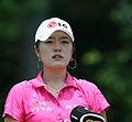 2009 LPGA Championship - Angela Park (4).jpg