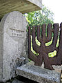 2013 New jewish cemetery in Lublin - 13.jpg