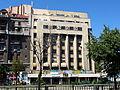 20140701 Bucureşti 06.jpg