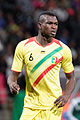 20150331 Mali vs Ghana 146.jpg
