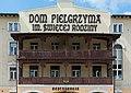 2015 Dom Pielgrzyma w Wambierzycach 02.jpg