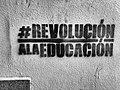 2016-366-53 Revolución a la Educación es Aquí (25177121396).jpg