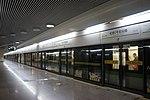 201611 L2 Platform at Hongqiao Airport Terminal 2 Station.jpg