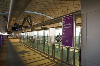 MRT Purple Line - The MRT Purple Line platform at Khlong Bang Phai MRT Station