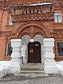 2018-03-21 Vladimir, RUS - History museum entrance.jpg