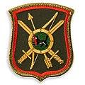 29-я гвардейская ракетная Витебская ордена Ленина Краснознамённая дивизия 1.655x459.jpg