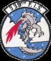 339th Fighter-Interceptor Squadron - Emblem.png