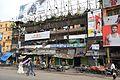 46-1 Strand Road - Kolkata 2016-10-11 0596.JPG