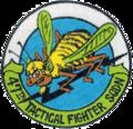 47th Tactical Fighter Squadron - Emblem.png