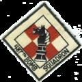 487th Bombardment Squadron - SAC - Emblem.png