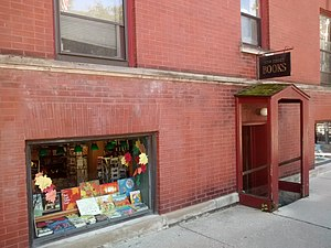 Seminary Co-op - 57th Street Books