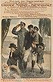 5 Sammlung Eybl Frankreich. Lucian Jonas (1880-1947). Grand Matineé de Bienfaisance (Große Wohltätigkeitsmatinée zugunsten der Witwen und Waisen). 1917. 120 x 80 cm. (Slg.Nr. 590).jpg