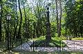 71-220-0017 Prokhorivka Maximovych tomb DSC 7076.jpg