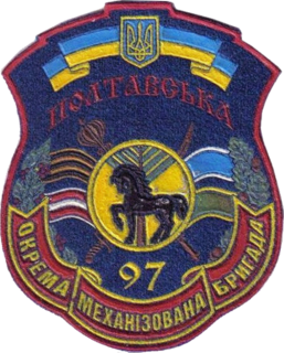 97th Guards Mechanized Brigade (Ukraine)