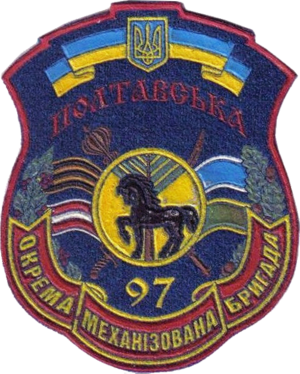 97th Guards Mechanized Brigade (Ukraine) - Brigade Insignia