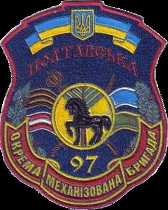97th Guards Mechanized Brigade (Ukraine) - Brigade Insignia