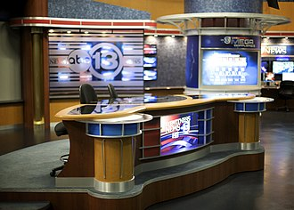 KTRK-TV - 13 Eyewitness News set in December 2009.