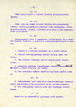 AGAD Constitution draft with Bierut's annotations 14.png