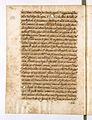 AGAD Itinerariusz legata papieskiego Henryka Gaetano spisany przez Giovanniego Paolo Mucante - 0192.JPG
