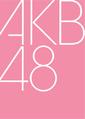 AKB48 Logo.png