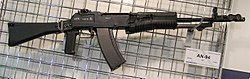 AN-94 assault rifle at Engineering Technologies 2012.jpg