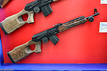 ARMS & Hunting 2013 exhibition (529-24).jpg
