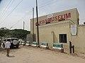 ASC Leiden - van de Bruinhorst Collection - Somaliland 2019 - 4704 - Exterior of the Saryan Museum. Saryan Museum Koodbuur, Marodijeex, Hargeisa.jpg